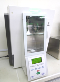 IvoBase System イボベースシステム