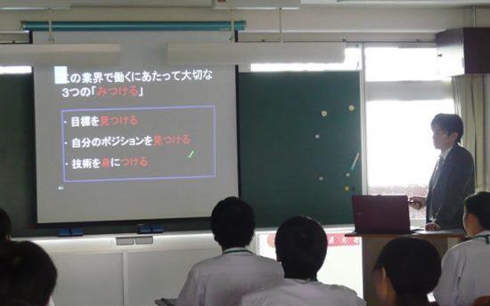 日本歯科学院専門学校へ講演