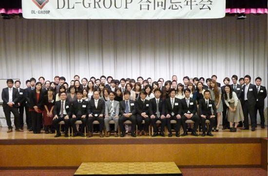 DL-GROUP合同忘年会